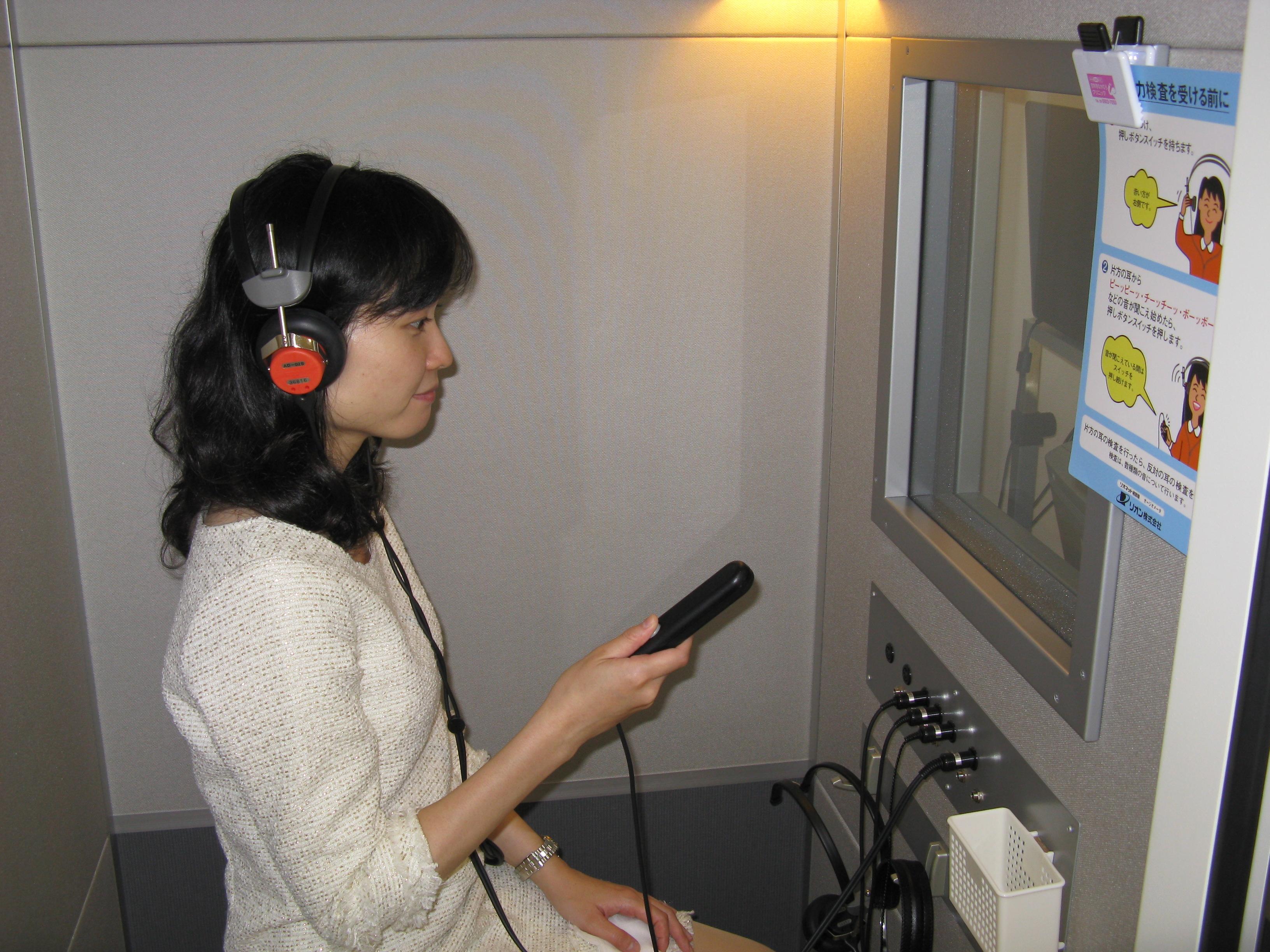聴力検査IMG_0124